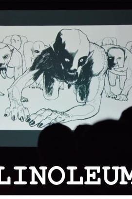 Фільм - Перегляд українських хорорів 80-90х в Долині Троянд