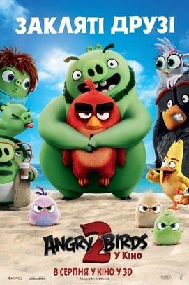 Фільм - Angry Birds у кіно 2