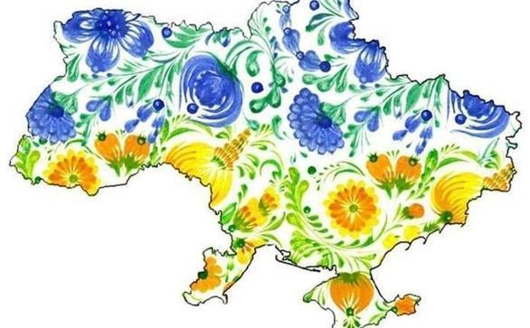 Обучение - Экскурсия-игра 'Путешествие Украиной'