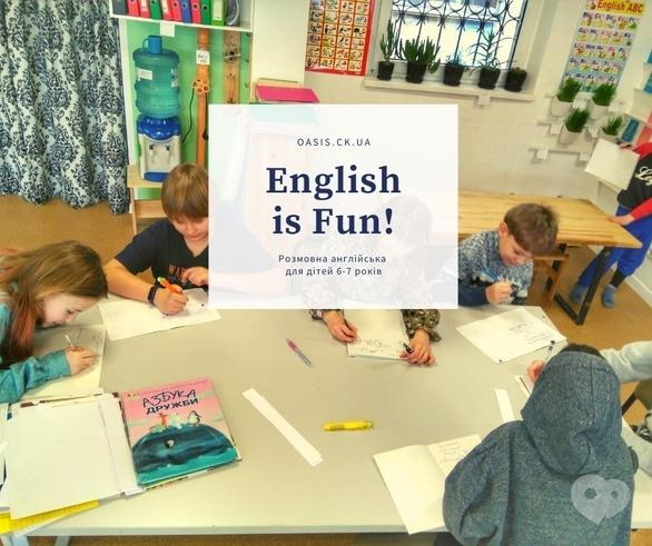 Для детей - OASIS English is Fun