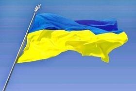 Концерт - Святкові заходи з нагоди Дня Державного прапора України і Дня Незалежності