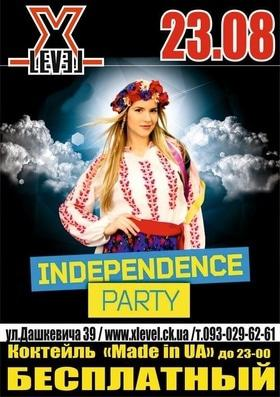 """Вечеринка """"Independence party"""" в """"Xlevel club"""""""