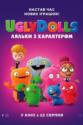 Фільм - UglyDolls. Ляльки з характером