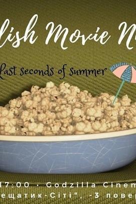 Фільм - August English Movie Night