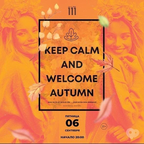 Вечеринка - Вечеринка 'Keep calm and welcome autumn' в '111 club'