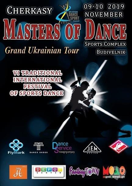 Спорт, відпочинок - Masters of Dance 2019 Grand Ukraine Tourn