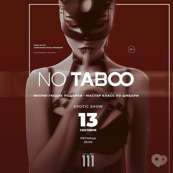 Вечеринка - Вечеринка 'No taboo' в '111 club'