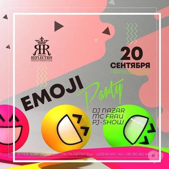 Вечеринка - Вечеринка 'Всемирный День Emoji'  в 'Reflection'