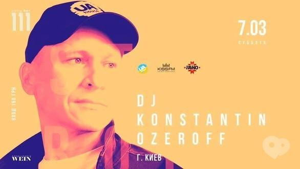Вечірка - Вечірка 'DJ KONSTANTIN OZEROFF' в '111 club'