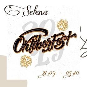 "Oktovberfest з ""Селена"""