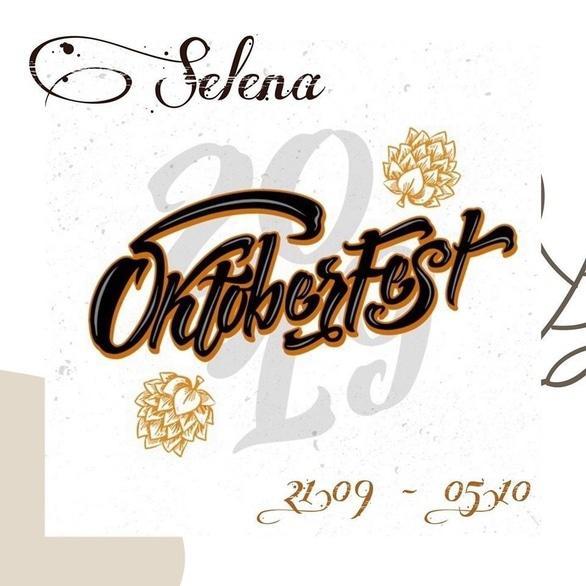 Вечеринка - Oktovberfest  с 'Селена'
