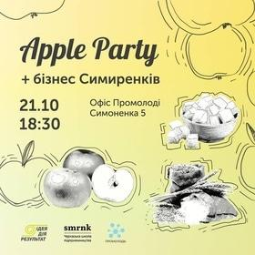 "Вечеринка ""Apple Party + бизнес Симиренко"""