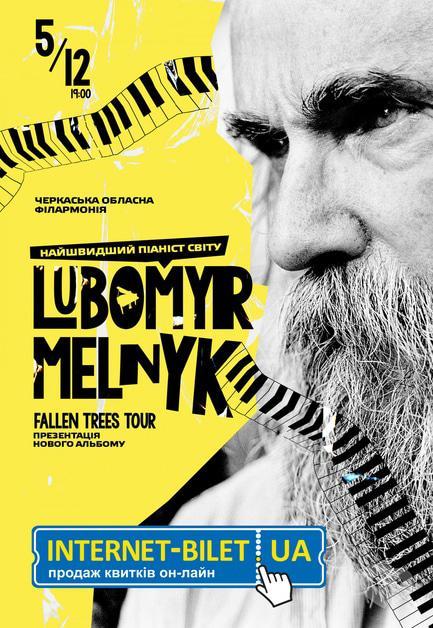 Концерт - Lubomyr Melnyk. Fallen Trees Tour.