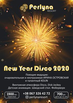 """New Year Disco 2020"" у ""Perlyna resort"""