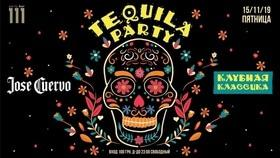 "'""Tequila Party"" в ""111.club""' - in.ck.ua"