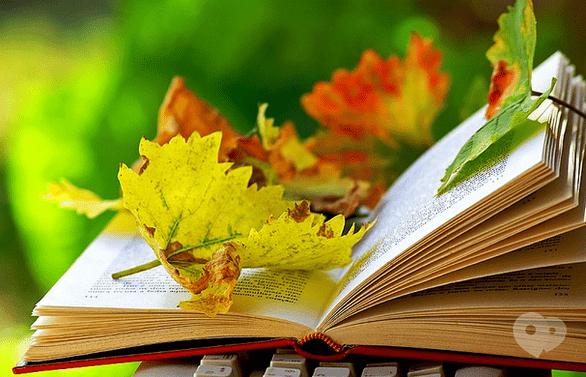 Обучение - Презентация книги Елены Железняк 'Світлопишу'