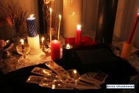 'Новый год  2020' - Гадания на Николая