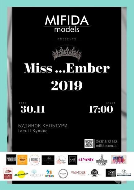 Концерт - Конкурс красоты 'MISS ...EMBER 2019'
