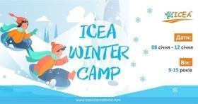'Новый год  2020' - Дневной зимний лагерь ICEA Winter Camp