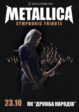 Концерт - Metallica з симфонічним оркестром. Tribute Show