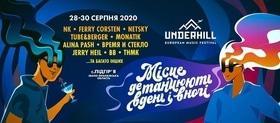 Концерт - Международный музыкальный фестиваль Underhill 2020