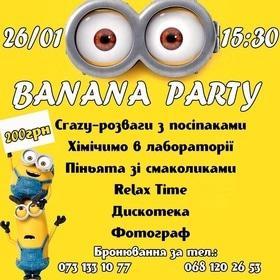"""Афиша 'Вечеринка """"Banana Party"""" с """"АнимашкиСашки""""'"""