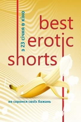 Фильм - Best Erotic Shorts