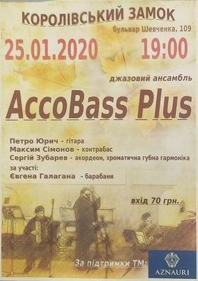 """Джазовый Ансамбль """"AccoBass Plus"""""""