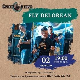 """Вечеринка """"Fly delorean"""" в """"Život A Pivo"""""""