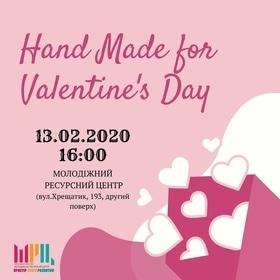 'День Св. Валентина' - Мастер-класс ко Дню Святого Валентина в Молодежном центре