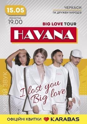 "Концерт - HAVANA ""Big Love tour"""
