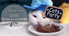 "Вечірка ""Cats Party"" в ""Cat Cafe"""