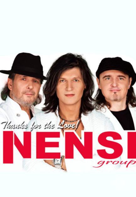 Концерт - NENSI