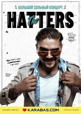 Концерт - The Hatters