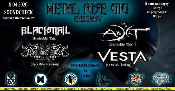 Концерт - Metal Gig Rise Cherkasy