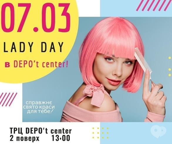 Навчання - Lady day в ТРЦ 'DEPO't center'