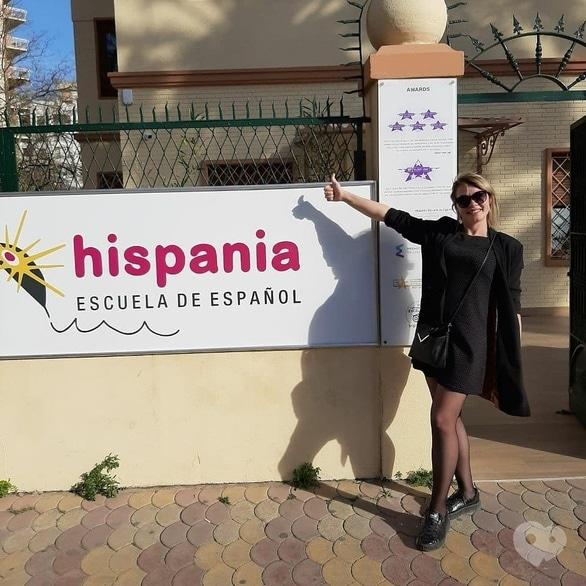 Навчання - Набір на навчання в Іспанії