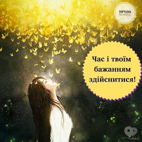 Обучение - Марафон Желаний
