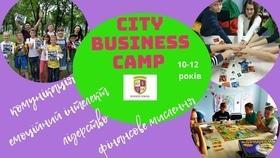 'Лето' - Летний детский лагерь 'City Business Camp' для детей 10-12 лет