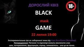 """Інтелектуальна гра на табуйовані теми """"BLACK mask GAME"""""""