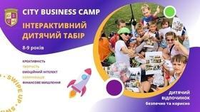 Детский интерактивный лагерь для детей от 8 до 9 лет
