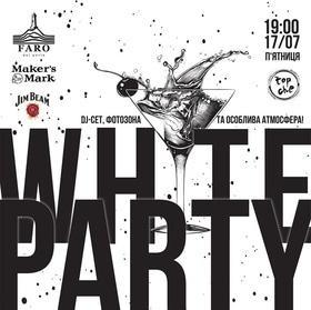 "Вечірка ""WHITE PARTY"" в ""Faro del porto"""
