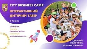 СИТУ BUSINESS CAMP
