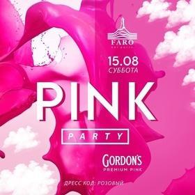 """Вечірка """"PINK PARTY"""" в """"Faro del porto"""""""