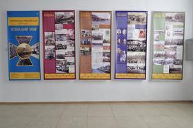 """Афиша 'Выставка """"Украинская революция 1917-1921: региональное измерение""""'"""