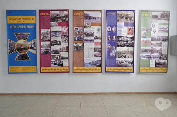 Виставка - Виставка 'Українська революція 1917–1921: регіональний вимір'