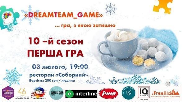 Спорт, відпочинок - Гра 'GAME №1' від 'DreamTeam_Game'