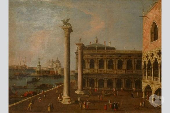 Навчання - Екскурсія вихідного дня 'Таємниці венеційської ведути'
