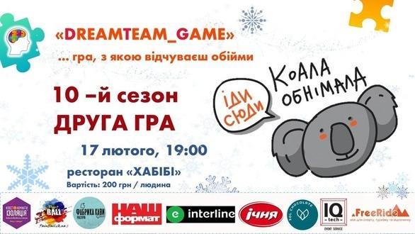 Спорт, отдых - Игра 'GAME №2' от 'DreamTeam_Game'