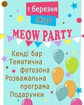 """Вечеринка """"Meow party"""" в """"Cat Cafe"""""""